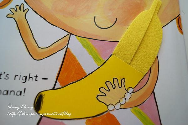 这条香蕉上面还使用了不织布,把不织布往下翻就像真的在剥香蕉皮一样