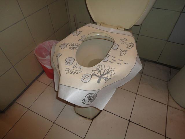 家具 马桶 卫生间 卫浴 椅 椅子 座便器 640_480