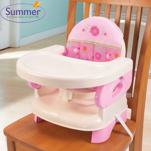 公司貨 美國Summer Infant 可攜式活動餐椅(任選色)