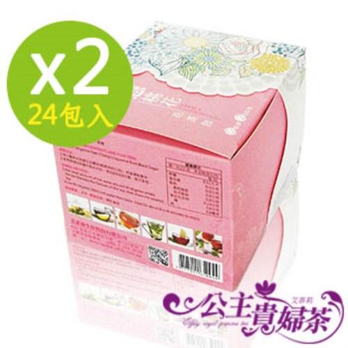 [公主貴婦茶] 粉戀紅潤美顏飲,舒緩經期不適(2盒,24入)