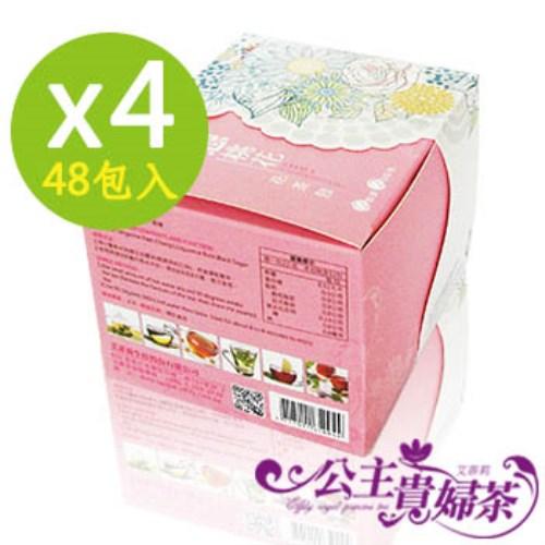 [公主貴婦茶] 粉戀紅潤美顏飲,舒緩經期不適(4盒,48入)