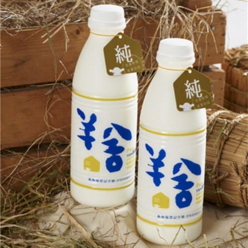 預購【羊舍】鮮羊乳(每瓶936ml,共2瓶) 每週四出貨