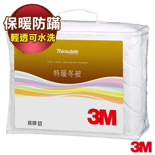 3M Thinsulate輕透可水洗特暖被-Z500標準雙人6x7)