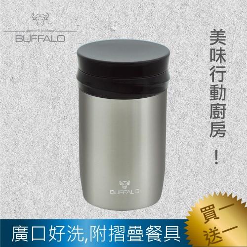 【牛頭牌】Free保溫食物罐500cc (贈隨行杯230cc)