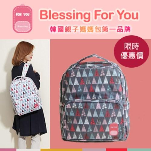 韓國Blessing For You 輕量防水後揹媽媽包 後背包(Unique 獨特款)七款可選