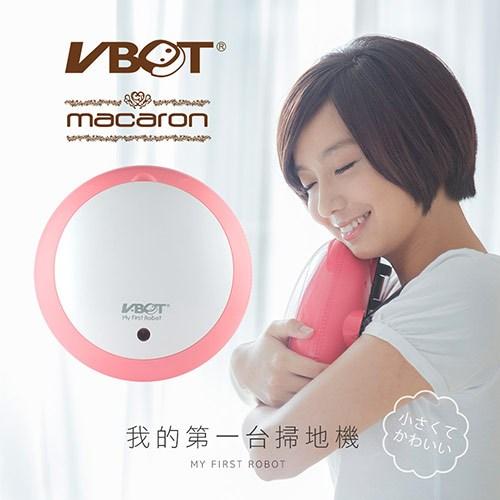 V BOT MACARON馬卡龍日本限定智慧機器人掃地機(玫瑰粉)RV1MAC-RS