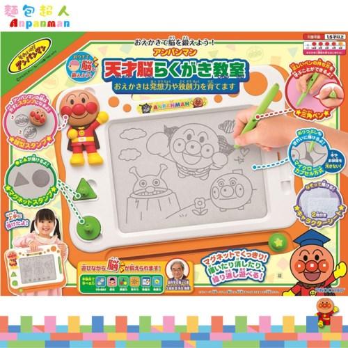 日本麵包超人 Anpanman 畫板玩具 認知玩具 繪圖板 塗鴉板 畫畫 遊戲板 磁鐵